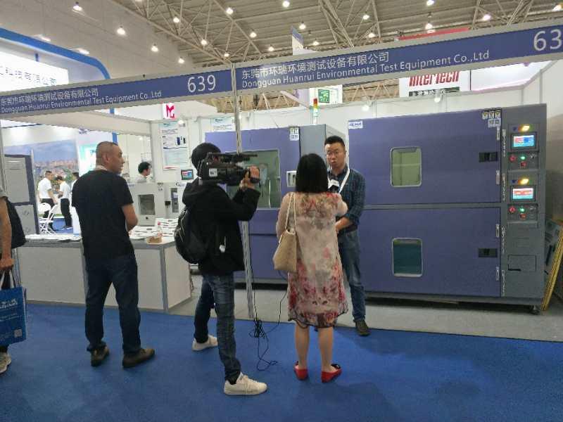 环瑞测试:参展AUTO TECH 2019 圆满落幕!