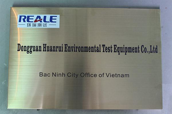重要通知!新能源检测设备厂家进驻越南地区!