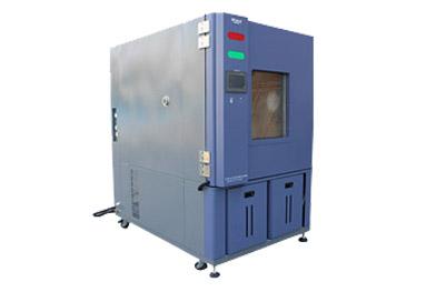 高温高湿试验箱 高温高湿试验机