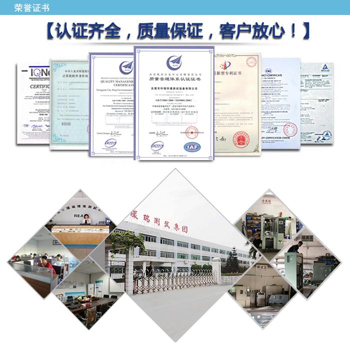 企业证书图片.jpg